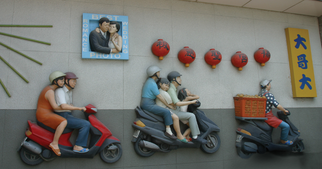 Banqiao station: Impression of Banqiao-On the way home、Have you eaten、Class of 2010