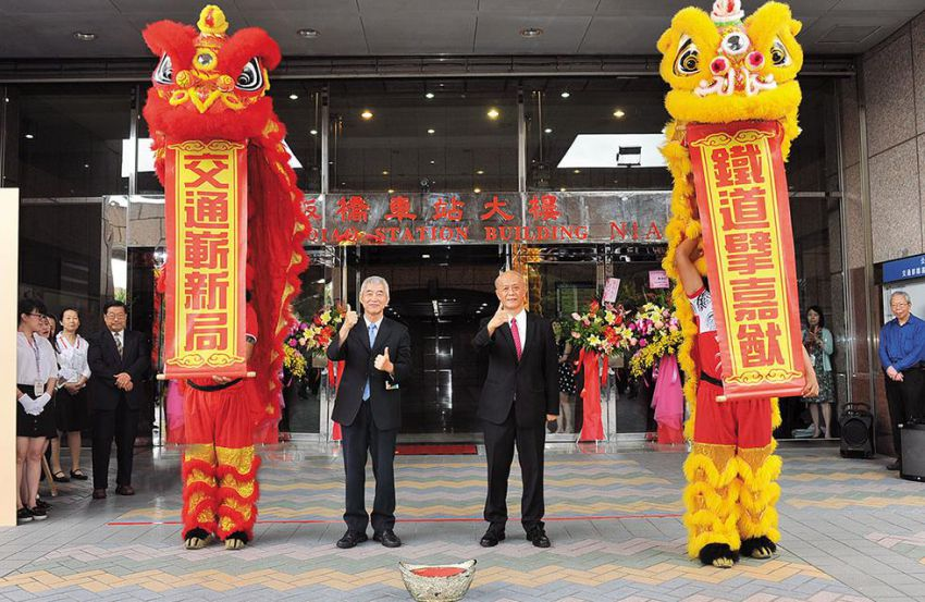 Grand Opening of the Railway Bureau - Taiwan Railway Turns Over a New Leaf